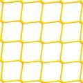 Siatki Szczecin - Mocna siatka na oczka wodne Siatka na basen czy oczko wodne o rozmiarach oczek 4, 5 x 4,5 cm i grubości siatki 3 mm sprawdzi się jako zabezpieczenie przydomowych zbiorników, będzie idealna zarówno na baseny zewnętrzne albo takie zakryte, ale na których także trzeba mieć na uwadze bezpieczeństwo wszystkich wokół. Siatka polipropylenowa sprawdzi się przez długie lata. Trwałość i elastyczność oraz odporność na uszkodzenia mechaniczne będzie wykazywać przez cały okres użytkowania w niezmienionej postaci. Z powodzeniem stosowana przy zbiornikach zewnętrznych ze względu na odporność na zmieniające się temperatury czy silne nasłonecznienie.