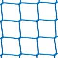 Siatki Szczecin - Ogrodzenie boiska piłkarskiego - siatka Siatka polipropylenowa na ogrodzenie boiska piłkarskiego to element, który powinien znaleźć się na każdym takim obiekcie. Wymiar oczek siatki 4,5 x 4,5 cm i grubość 3 mm ochronią doskonale teren wokół boiska, jak i ludzi, jeśli za siatką znajdują się trybuny. Mocna, trwała siatka wykonana z polipropylenu wytrzyma każde nawet najsilniejsze naprężenia i będzie doskonale chronić przed zawrotnymi prędkościami kopniętej piłki. Doskonale sprawdzi się na boiskach piłkarskich, ale także jako ochrona innych obiektów sportowych.