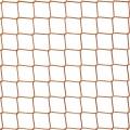 Ochronna siatka na schody Siatka z drobnym oczkiem o wymiarach 4,5 x 4,5 cm i grubości siatki 3 mm doskonale sprawdzi się jako ochrona na schody czy łóżeczka. Zatrzyma nawet najmniejsze przedmioty, a przede wszystkim będzie ochroną dla dzieci, jak i dorosłych przy stromych schodach czy łóżkach piętrowych bez dodatkowych zabezpieczeń. Mocna, trwała i solidna siatka polipropylenowa wytrzyma wszelkie silne naprężenia bez uszkodzenia swojej struktury. Nie zerwie się i nie ulegnie rozpleceniu nawet przy rzucie ostrym przedmiotem.