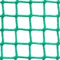 Siatki Szczecin - Siatka na oczko wodne Siatka na oczko wodne czy basen o wymiarach oczek 2 x 2 cm i grubości siatki 2 mm to idealne zabezpieczenie każdego takiego obiektu. Sprawdzi się zarówno na zewnętrznych basenach, jak i tych wewnątrz budynków. Doskonale zabezpieczy teren wokół i będzie stanowić ochronę dla dzieci, a także dorosłych. Trwały materiał jakim jest polipropylen wytrzyma wszelkie uszkodzenia mechaniczne i silne naprężenia. Będzie odporny na wszelkie zmieniające się warunki pogodowe dlatego z powodzeniem wytrzyma wszelkie niesprzyjające warunki.